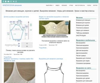 Mnemosina.ru - Вязание для женщин, мужчин, детей. Узоры для вязания. Расчет вязания. Уроки и мастер-классы