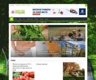 Mojataubavagradina.mk - Добре дојдовте на интернет страната на интернет магазинот Мојата Убава Градина  - МУГ
