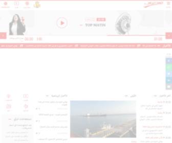 Mosaiquefm.net - Radio Mosaïque FM, Tunisie