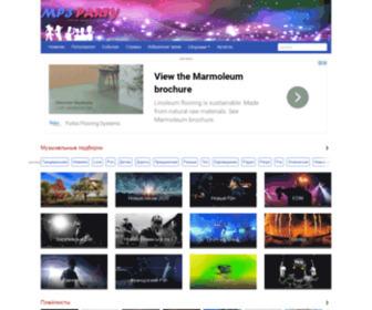Mp3party.net - Музыкальная вечеринка – новинки в mp3 и музыкальные сборники