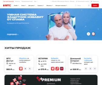 Mts.ru - Оператор связи МТС - Сотовая связь, телевидение и интернет, услуги мобильной связи частным клиентам - Москва и Подмосковье