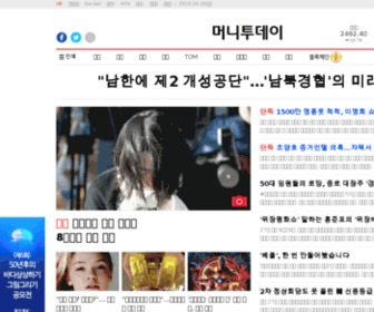 Mtz.kr - 돈이 보이는 리얼타임 뉴스 '머니투데이'