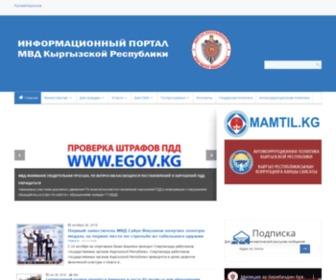 Mvd.kg - Информационный портал МВД КР - Главная
