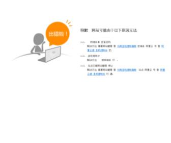 My147.com - 我的台球网-中国最大的台球垂直门户网站