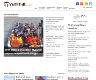 Myanmarnews.net - Myanmar (Burma) News Coverage | Myanmar News.Net
