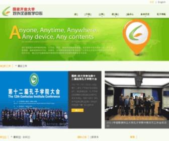 Myechinese.org - 国家开放大学对外汉语教学中心
