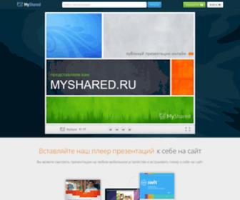 Myshared.ru - MyShared.ru - На нашем сайте вы можете скачать бесплатно и без регистрации сотни тысяч презентаций на любую тему! База готовых презентаций, скачать презентации в формате PowerPoint .ppt бесплатно.