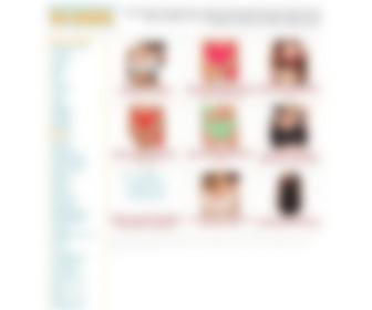 Myundeez.com - BRAS | PANTIES | LINGERIE | PLUS SIZE BRAS | UNDERWEAR | SHAPEWEAR - Designer Brand Name Intimates at MyUndeez.com