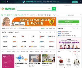 Naver.com - NAVER