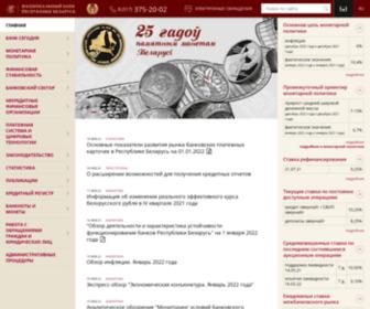Nbrb.by - Национальный банк Республики Беларусь