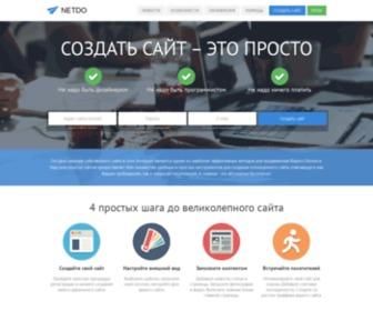 Netdo.ru - Бесплатный конструктор сайтов - NetDo.ru