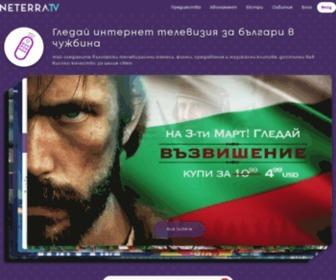 Neterra.tv - Neterra TV | Български медии онлайн в цял свят