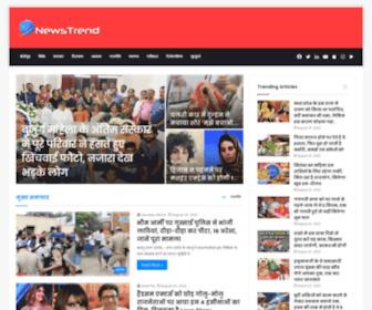 Newstrend.news - Newstrend - हिन्दी समाचार, News in Hindi, हिंदी न्यूज़, ताजा समाचार, राशिफल
