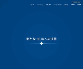 Nikkeibp.co.jp - 日経BP社