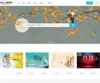 Nipic.com - 昵图网_原创素材共享平台www.nipic.com