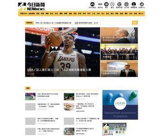 Nownews.com - 首頁 | 行動版 | NOWnews今日新聞