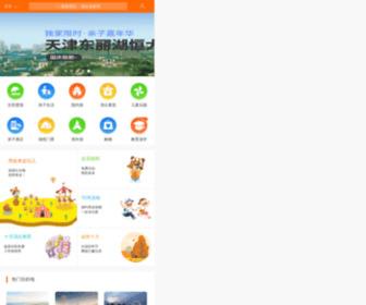 Ojava.com - 奥嘉欢乐谷