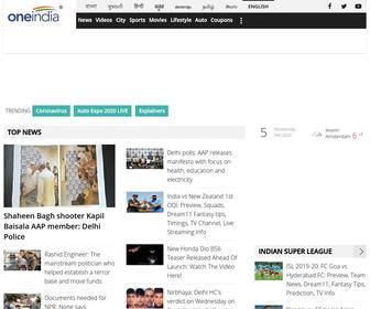 Oneindia.com - News, Latest News, Today's News Headlines, Breaking News, LIVE News - Oneindia