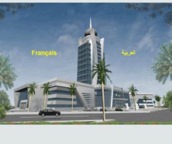 Onrtv.td - Office National Radio et Télévision Tchadien