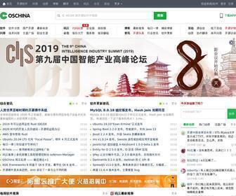 Oschina.net - 开源中国 - 找到您想要的开源项目,分享和交流