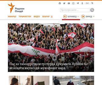 Ozodi.org - Радиои Озодӣ