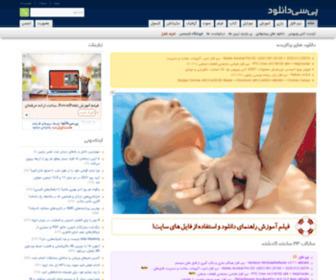 P30download.com - پی سی دانلود: نرم افزار، فیلم، بازی، کتاب، آموزش و برنامه موبایل