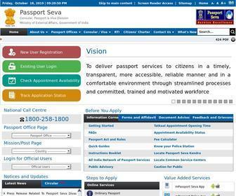Passportindia.gov.in - Passport Seva, Ministry of External Affairs, Government of India