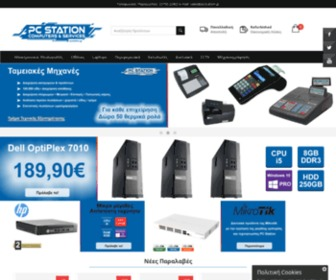 Pcstation.gr - PC Station Computers & Services