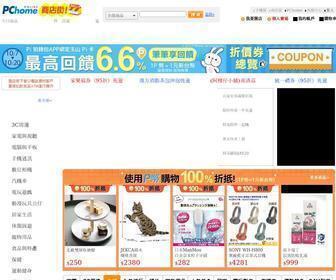 Pcstore.com.tw - PChome商店街