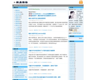 Piaoyi.org - 飘易博客 - 关注SEO,网站设计,软件开发,IT应用技术