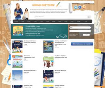Pidruchnyk.com.ua - Шкільні підручники онлайн