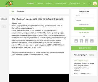 Pikabu.ru - Горячее