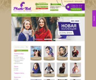Platki-nsk.ru - Интернет-магазин платков оптом с доставкой по России.
