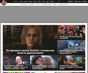 Playground.ru - PlayGround.ru - компьютерные игры, патчи, моды, nocd, прохождение игр, коды, читы, трейнеры, скачать игры