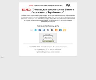 Ppc-marketing.ru - Ppc-marketing.ru