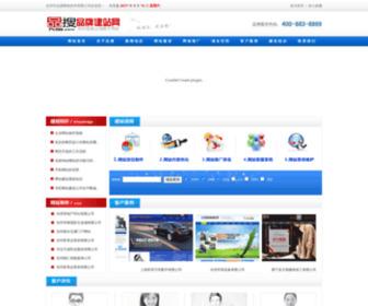 Ps698.com - 网站首页 - 沧州网络公司 网站建设 网站设计 网站制作 网站推广 网站优化