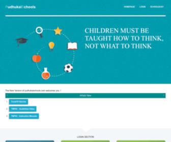 Pudhukaischools.com - Department of School Education Tamilnadu,Pudukkottai Secondary School Tamilnadu,Primary and Upper Primary schools Tamilnadu