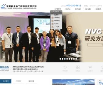 Pulike.com.cn - 普莱柯生物工程股份有限公司