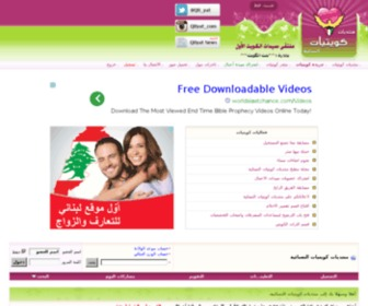Q8yat.net - منتديات كويتيات النسائية