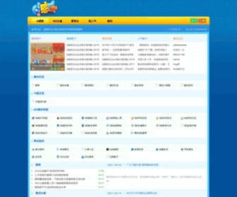 Qganjue.com - Q感觉-最大的QQ技术论坛,小刀娱乐网,QQ业务乐园,QQ技术导航乐园,爱q生活论坛