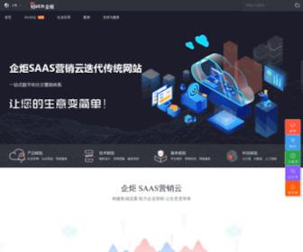 Qi-ju.com - 域名注册 虚拟主机 企业邮箱 网站建设提供商-企炬中国-上海企炬
