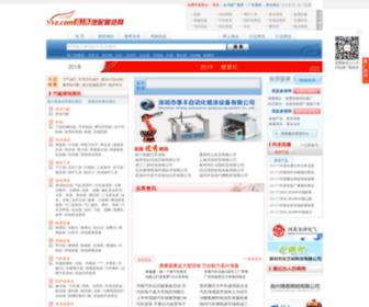 Qi-z.com - 易展汽配展览网是全球**的汽配网上展览销售平台