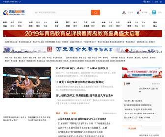 Qingdaonews.com - 青岛新闻网首页