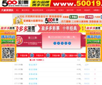 Qipei211.com - 全天重庆时时彩计划-重庆时时彩人工计划_大赢家重庆时时彩计划