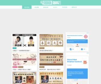 Qoolquiz.com - Welcome to nginx!