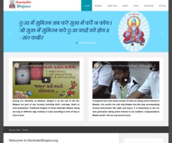 Ramkabirbhajans.org - Welcome to Ramkabir Bhajans Website - Ramkabir Bhajans