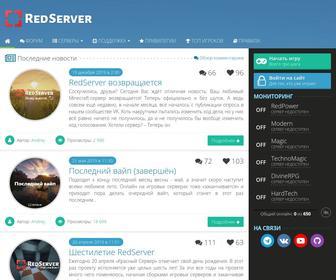 Redserver.su - RedServer – Майнкрафт сервера с модами
