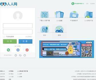 Renren.com - 人人网,中国领先的实名制SNS社交网络。加入人人网,找到老同学,结识新朋友。