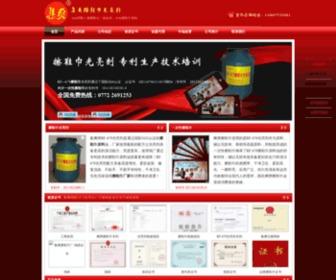 Rf-679.com - 福利彩票手机投注官网-怎么买彩票-彩票投注app官方