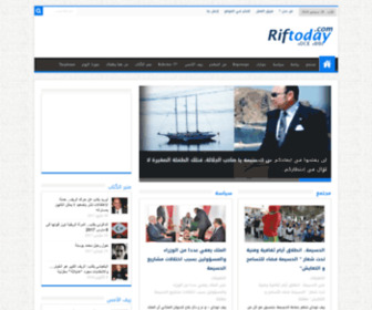 Riftoday.com - Riftoday.com | أقرب إليك..